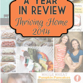 Thriving Home 2014: A Year in Review