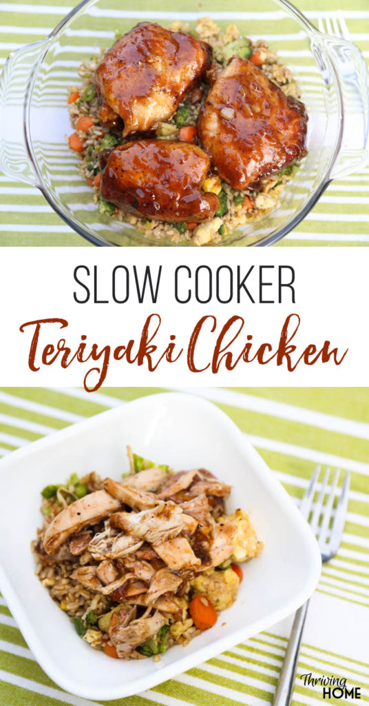 Freezer Friendly, slow cooker teriyaki chicken. It's hard to believe a meal this flavorful comes from a slow cooker! Such and easy dinner idea.